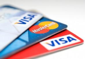 怎样提高银行卡限额教你最简单的一招