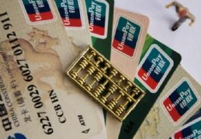 信用卡什么卡额度高来看银行的规定
