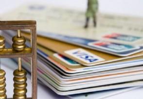 办银行卡需要多大年龄最新明确规定公布!