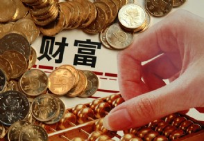 银行的理财产品推荐九大收益率破五的产品