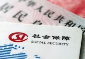 社会保障卡需要交钱吗是这样规定的