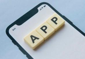 网上借款平台哪个可信推荐正规的网贷口子