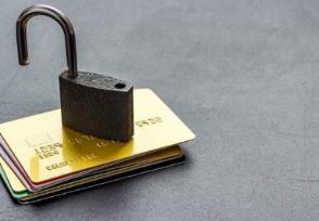 工商银行信用卡哪种好推荐值得办理的卡种