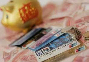 百付宝如何绑定银行卡具体操作流程以下