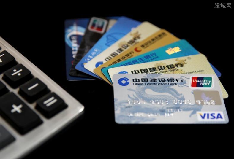 哪个行的信用卡比较好 这几家银行值得推荐