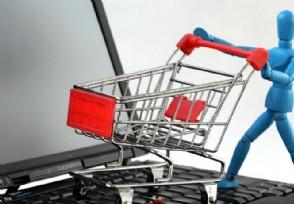 开网店能赚钱吗 这两点要多注意!