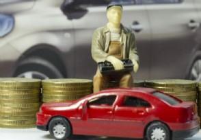 七座车全险一年多少钱主要看投保车辆的价值