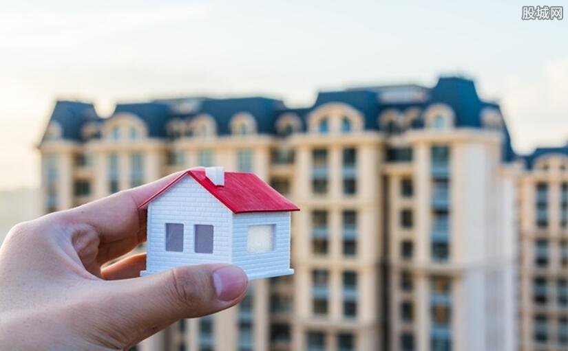 房产证贷款