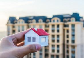 个人拿房产证能贷款吗 流程是怎么样的?