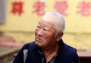 农村60岁养老金是多少可以领到这些福利