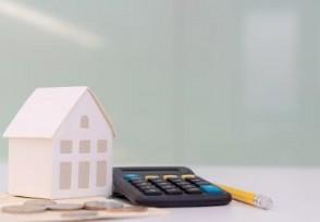 三套房贷款政策商业贷款利率是多少