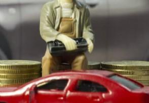 小车保险一般买哪几种一般可买以下几种足够了