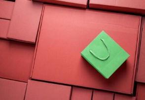 苏州发2000万数字人民币消费红包来看领取方法
