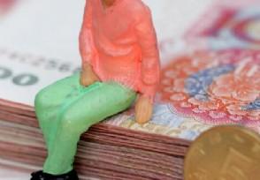 平安普惠贷款合法吗 申请额度有多少?