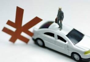 人保和平安车险哪个好 保费谁更便宜优惠?