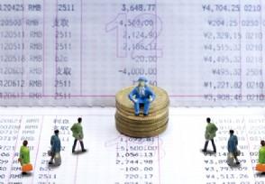 事业单位有没有年绩效工资 不清楚的看过来