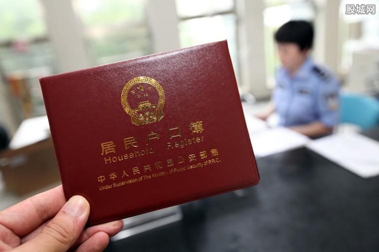 广州落户门槛降低 缴满社保12个月即可落户