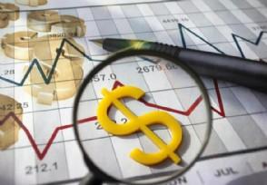 2021美元对人民币汇率走势 专家这样预测