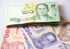 泰国发行巨型纸币 银行不敢收老百姓很迷茫