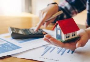 十大房价下跌城市 廊坊跌幅达8.4%居于榜首
