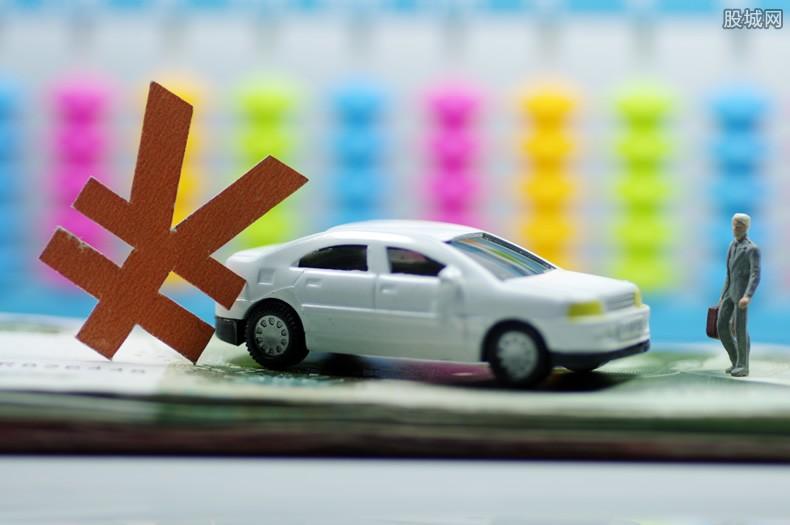 车贷提前还款流程 违约金收费标准是多少?