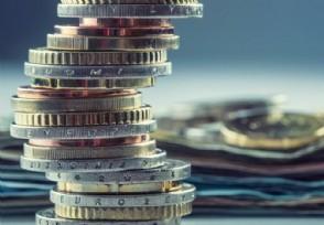 2021牛年生肖纪念币预约最新消息 或于明年开始!