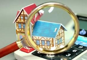 房产销售提成一般是多少 要看比例来计算