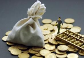 什么基金收益最高这三种最值得关注!