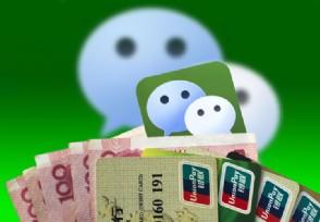 q币怎么换成微信零钱详细教程在这里