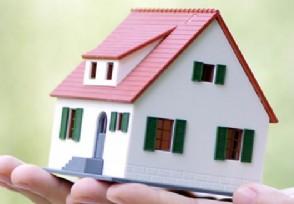 房子抵押贷款怎么办理 借款人来了解清楚!