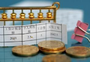 春节假期工资怎么算 2021年春节放假时间安排