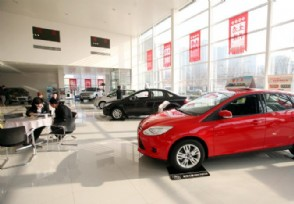 贷款买车要哪些手续要注意什么问题?