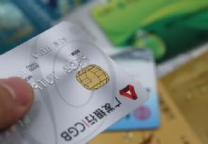广发信用卡千万别分期 背后原因是什么?