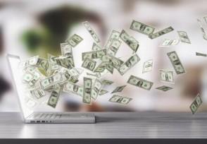 在家里可以做的兼职 来看这几种赚钱方法
