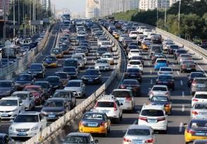 外地车牌能进北京吗 要符合相关限行规定
