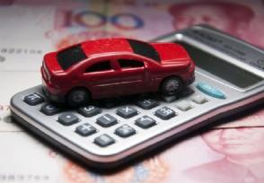 2万二手车保险多少√钱有必要购买ζ全险吗?
