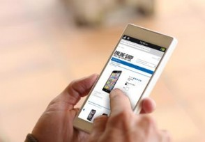 手机增�e值业务费是什么意思包括这些服务