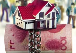 按揭房貸屬于抵押貸款嗎兩者有哪些區別?