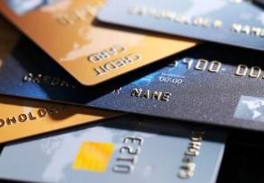 兴业信用卡宽限期几天 逾期还款会带来这些影响