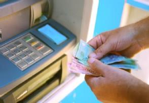 不同银行的ATM机可以存钱吗 原来是这样规定