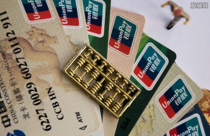 信用卡面签什么意思 需要带什么材料?