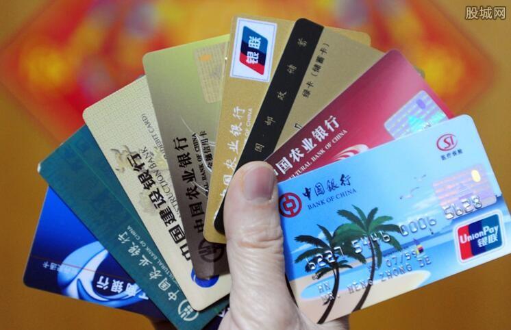 银行卡状态异常是什么意思 怎么解决?