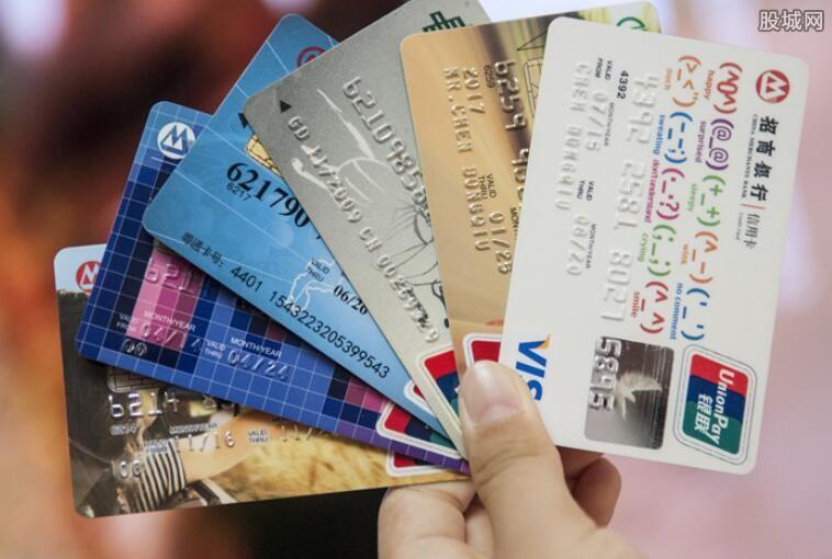 怎么查银行卡是一类卡 操作方法来了!