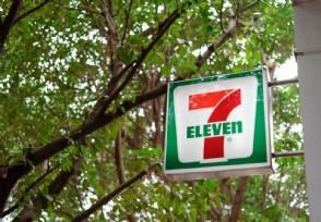 711便利店怎么加盟具體流程有哪些?