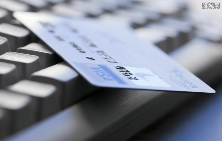 银行卡流水账单怎么打 操作方法了解一下!