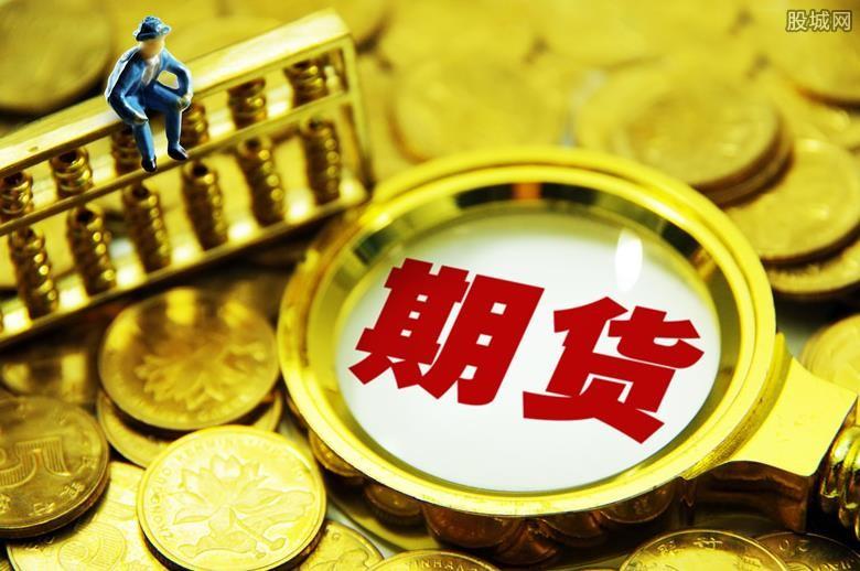 炒期货赚钱吗 投资理财风险大不大?