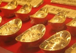 经济危机时什么最保值黄金抗通胀最好?