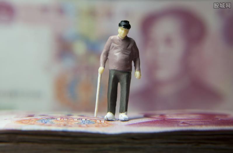 养老保险金按什么缴纳 最新标准是这样的