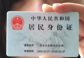 身份证过期银行卡还能用吗 不能办理的业务有哪些?