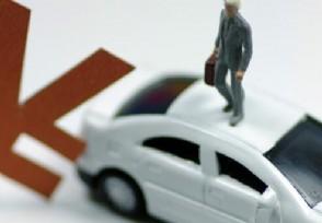 车贷还清后4s不给绿本 解决方法有哪些?